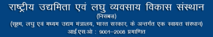 niesbud hindi banner
